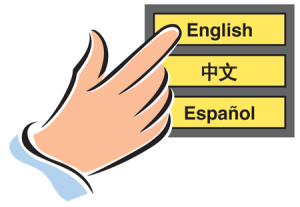 select_lang_icon_transparent
